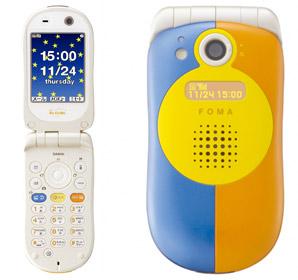 videos infantiles - celular