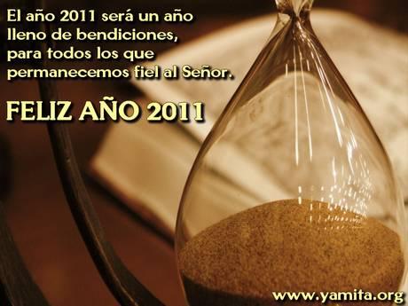 feliz-ano-2011
